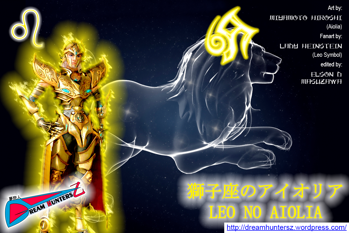 Leo no Aiolia